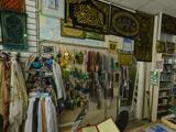 Салям, магазин исламской литературы и атрибутики